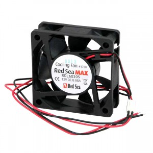 Replacement Water Cooling Fan - MAX 250/C-250