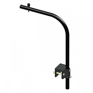 Mounting Arm for Halo Marine LED Aquarium Light Fixture - 24""